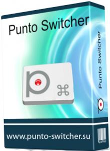 punto switcher для windows 10 фото
